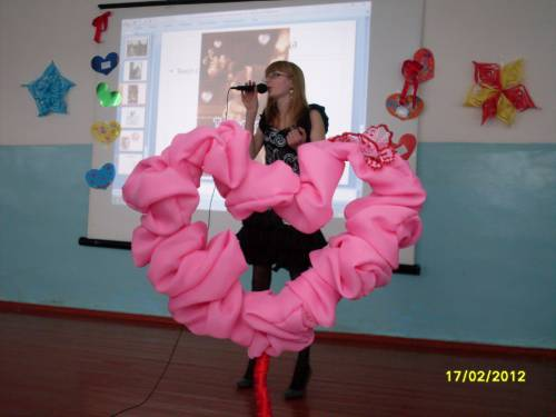Конкурс день святого валентина сценарий для школьников